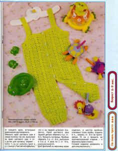 crochet for newborns!