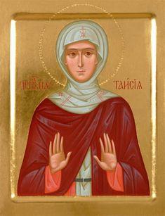 St Taisia of Egypt