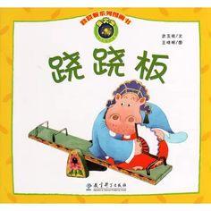Wu Yugui