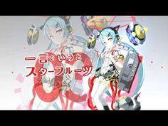 シジョウノコエ【OSTER project/VOCALO ver.】 - YouTube #TOYOTA #PRIUS #IMPOSSIBLE #GIRLS #シジョウノコエ #OSTERproject #VOCALO #MV #motiongraphics #animation #LIGHTTHEWAY #advatising #japan
