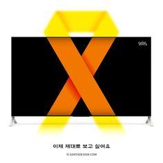 무얼 감췄길래 X만 보여줬니? / 카메라 뒤로 좀 빼고... 색깔도 다시 맞추고... #노란리본 #YellowRibbon