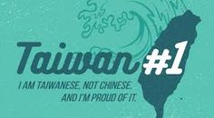 「taiwan no.1」的圖片搜尋結果