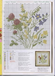 [Cross Stitch - Spring - Flowers] [Pattern / Chart]