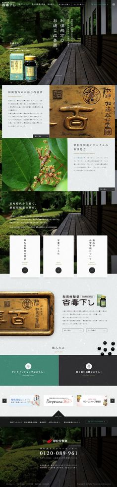 Blog Layout, Website Layout, Web Layout, Layout Design, Web Design, App Ui Design, Web Japan, Cool Themes, Editorial Layout