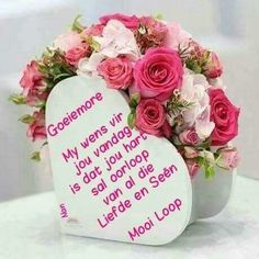 Good Morning Wishes, Good Morning Quotes, Lekker Dag, Goeie More, Afrikaans Quotes, Morning Greetings Quotes, Special Quotes, Quotation, Bible