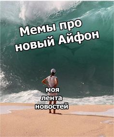https://telegram.me/LaQeque/26026  #memes #mem #мем #мемы #мемасики