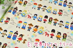 Small World by mfabrics on Etsy, $6.50