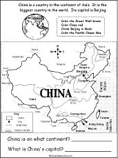 Blank Printable Blank Map Of China W Provinces 2012