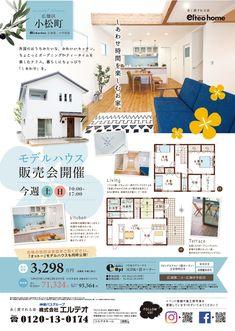 Flyer And Poster Design, Flyer Design, Web Design, House Design, Graphic Design, Property Ad, Minimal Home, Layout Inspiration, Business Brochure