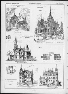 Villas, cottages and country houses / drawings of architectural monuments, buildings and objects - a visual history of architecture and styles (1000×1379)