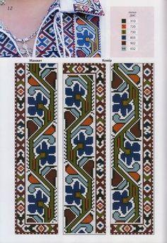Embroidery scheme for ethnic borders Cross Stitch Bird, Cross Stitch Borders, Cross Stitch Alphabet, Cross Stitch Designs, Cross Stitch Embroidery, Embroidery Patterns, Cross Stitch Patterns, Quilt Patterns, Yarn Bowls Diy