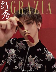Cai Xukun for Grazia Magazine Chinese Birthday, Korea Boy, Chinese Boy, Percents, Always And Forever, Girl Day, Girls In Love, To My Future Husband, My Images