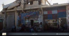 استمرار الحياة في مدينة نوى رغم استهداف المنازل بالبراميل المتفجرة عدسة: محمد الفالوجي #عدسة_أورينت #أورينت #درعا #سوريا