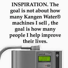 kegan water machine
