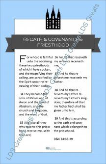 The Oath and Covenant of the Priesthood Poster. Perfect for a 12 year old young man when he is ordained as a deacon, for a lesson on the Priesthood, or for your next Priesthood Preview fireside.  Birthday Ideas