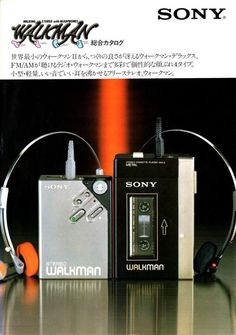 Japanese Sony Walkman Ad