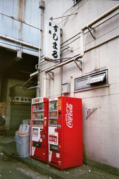 Japan on Film – Analog Travel Photo Diary filme,