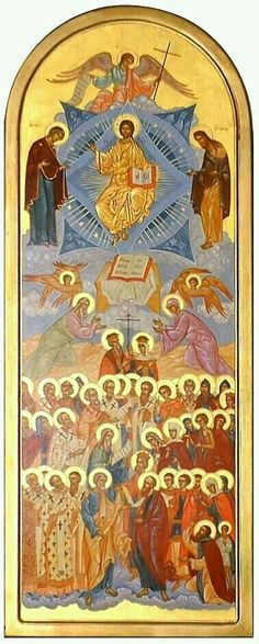 Icon of All Saints. Copyright 1992 Steven Clark more ETs with space helmets, grist for that mill of mine Religious Images, Religious Icons, Religious Art, Orthodox Catholic, Catholic Saints, Christian Artwork, Byzantine Icons, Biblical Art, Art Icon