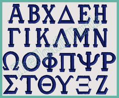 Greek Letter Embroidery Design Font Set Alpha Delta Sigma Phi Embroidery Design  6 size Smal Large Greek 3 inch Sorority Fraternity Letters by TheFloatinTurtle on Etsy https://www.etsy.com/listing/237485611/greek-letter-embroidery-design-font-set