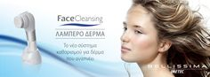 Bellissima Face Cleansing giveaway contest! <3