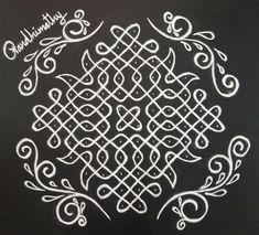 Easy Rangoli Designs Videos, Rangoli Side Designs, Simple Rangoli Border Designs, Mehndi Designs For Kids, Rangoli Designs Latest, Henna Art Designs, Free Hand Rangoli Design, Small Rangoli Design, Rangoli Patterns