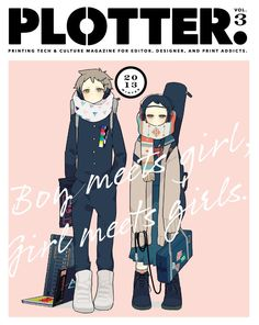 PLOTTER vol.3 | PRINTGEEK Manga Books, Comic Styles, Dnd Characters, Anime Style, Editorial Design, Book Design, Flyer Design, Typography Design, Character Design
