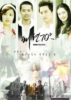 Fashion 70′s (2005). Cast: Lee Yo-won as Ko Joon-hee/ Han Duh-mi, Joo Jin-mo as Kim Dong-young, Kim Min-jung as Kang Hee, Chun Jung-myung as Jang Bin. Fashion 70′s focused on the lives of four young people, from their childhood during the Korean War, to their careers and love lives within the booming fashion world of the seventies.