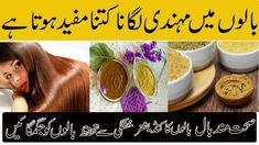 How To Use Henna For Hair Growth |Hair Tips In Urdu Henna For Hair Growth, Henna Hair, Hair Tips In Urdu, Hair Hacks, Health Tips, Ethnic Recipes, Food, Meals, Healthy Lifestyle Tips