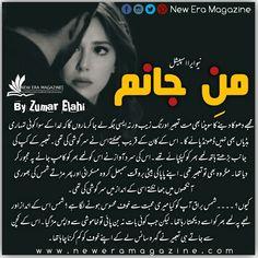 Famous Novels, Best Novels, Novels To Read Online, Romantic Novels To Read, Back Fat Workout, Cute Names, Quotes From Novels, English Phrases, Urdu Novels