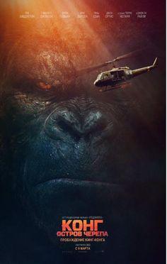 skull island full movie online free