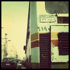 Public transportation  in cairo