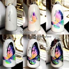 No name - Decoration for nails - Spring Nails, Summer Nails, Nail Art Modele, Uñas One Stroke, Love Nails, Pretty Nails, Nailart, Butterfly Nail Art, Toe Nail Designs