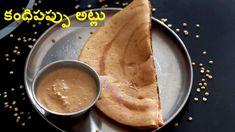 క్రిస్పీ కందిపప్పు అట్లు, టమాటా చట్నీ అప్పటికప్పుడు చేసుకోవచ్చు #Toordal... Indian Breakfast, Breakfast Items, Chutney, Simple, Ethnic Recipes, Tips, Food, Essen, Meals