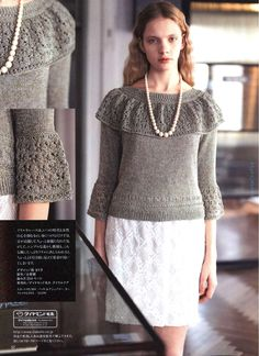 "Photo from album ""Keito Dama 2018 Spring"" on Yandex. Knitting Magazine, Crochet Magazine, Knitting Books, Crochet Books, Lace Skirt, Sequin Skirt, Japanese Books, Knit Patterns, Crochet Clothes"