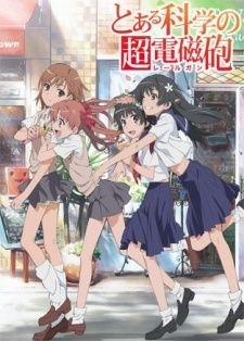 Toaru Kagaku no Railgun - the dilemma when you know that you are described as a guinea pig in the city whereby they took you as a subject of experiment rather than a human being.
