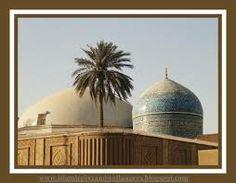 Ya Ghoas e Azam Sufi Saints, Taj Mahal, Building, Travel, Viajes, Buildings, Destinations, Traveling, Trips