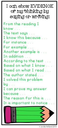 FREE evidence from the text prompt printable - great for written response questions! I put these on my student's desks. They could also be put in interactive notebooks or homework folders.