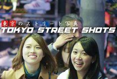 Tokyo Street Shots: The Living Gallery
