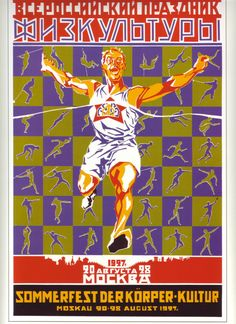 All Records Must be Ours / All - Russia festival of physical culture.  Moscow 1927