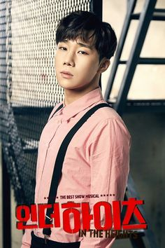 """Kim Sunggyu as Benny in """"In the Heights"""" Musical"""