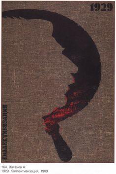 Soviet union Old poster Soviet propaganda 301 by SovietPoster, $9.99