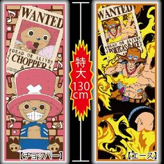 One piece pirate towel-free blanket