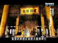 [Discovery]7 Wonders of China 中国七大奇观 part 5/5