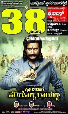 krantiveera sangolli rayanna kannada movie 38 week poster #chitragudi