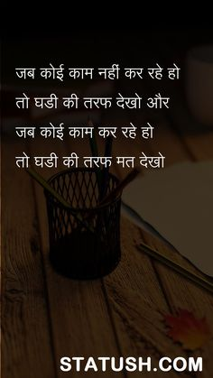 Inspirational Quotes In Hindi, Hindi Quotes Images, Motivational Picture Quotes, Hindi Quotes On Life, Motivational Thoughts, Sad Quotes, Best Quotes, Sanskrit Quotes, True Feelings Quotes