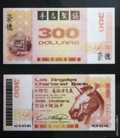 blade runner money prop - Google Search