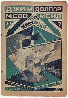 Alexander Rodchenko, portada Mess Mend por Jim Dollar (Marietta Shaginyan), 1924 En Rusia en el perido del constructivismo se solian ver mucho este tipo de portadas que transmitan la sensacion de dictadura y poder que se vivía en ese tiempo.