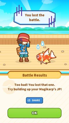 My poor Magikarp jumped up 68.04 m... but still lost. #Magikarp http://koiking.jp/r/