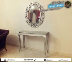 Pin By ابو عزيز On Ibra Pinterest