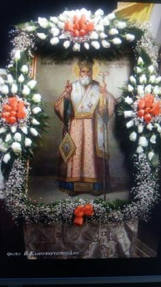 From Paraskevi Anthimou. Church Icon, Baby Shower Deco, Church Flowers, Holy Week, Orthodox Icons, Holy Spirit, Funeral, White Flowers, Floral Arrangements